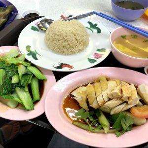 Chicken Rice / 海南白斩鸡饭