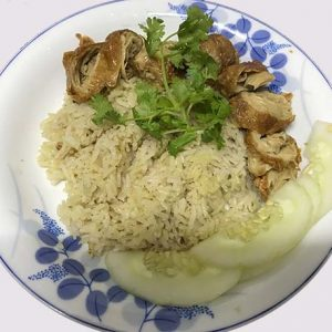 Vegetarian Chicken Rice / 素食鸡饭
